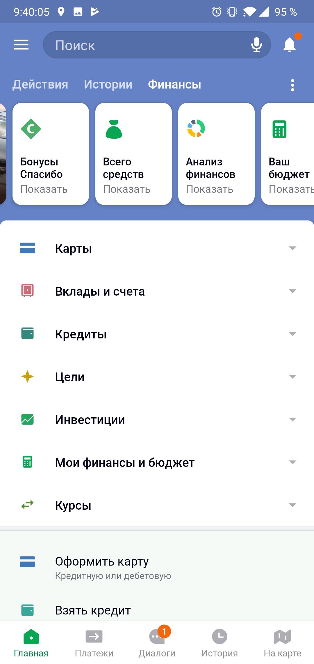 карты тинькофф платинум отзывы пользователей